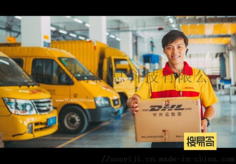 汕头DHL国际快递联系电话/汕头DHL国际快递客服