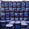 厂家直销水性951聚氨酯防水涂料