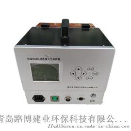 LB-2400智能加 热恒流大 气采样器
