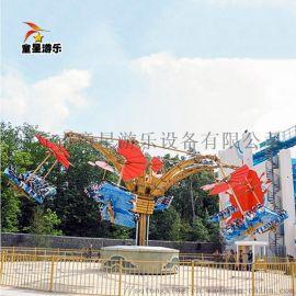 主题公园游乐设备风筝飞行商丘童星游乐设备厂家