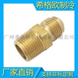 黄铜接头,铜索母,黄铜接头,空调铜索姆