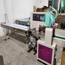 洗碗手套包装机 多用手套自动封口包装机 硅胶洗碗手套枕式包装机