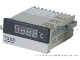 数字显示数显温度表 广东DS3-8T数显温度表