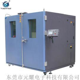 YICT高低温交变 深圳高低温 高低温交变试验机