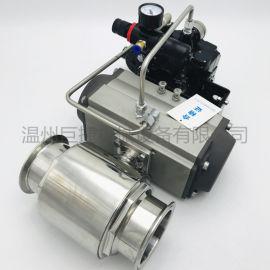 气动快装调节阀 (带定位器)304气动球阀