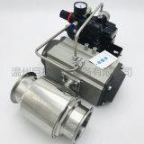 氣動快裝調節閥 (帶定位器)304氣動球閥