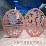 中国元素【中式玄关铝窗花】铝格栅屏风