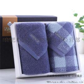 合肥潔麗雅毛巾團購【免費送貨】潔麗雅毛巾合肥代理商