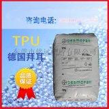 超软度TPU德国进口 DP6386A