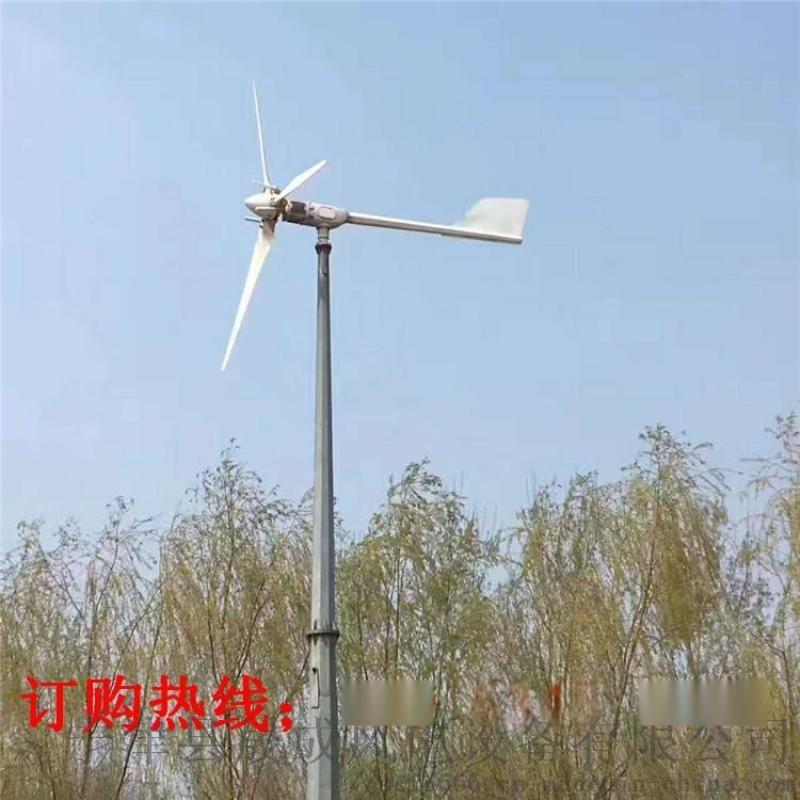 3千瓦风力发电机三项交流无刷永磁发电机全新升级