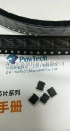 华润矽威单晶非隔离PT4501D