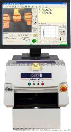 上海牛津全自动加深X-Strata920镀层测厚仪