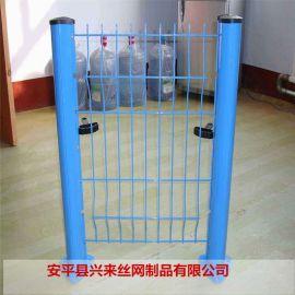 围栏护栏网 护栏网定做 围墙护栏网