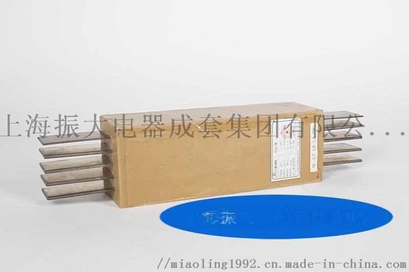 上海振大供应树脂浇注母线