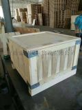 青岛木箱真空包装 防潮密封木箱定制 出口标准木箱