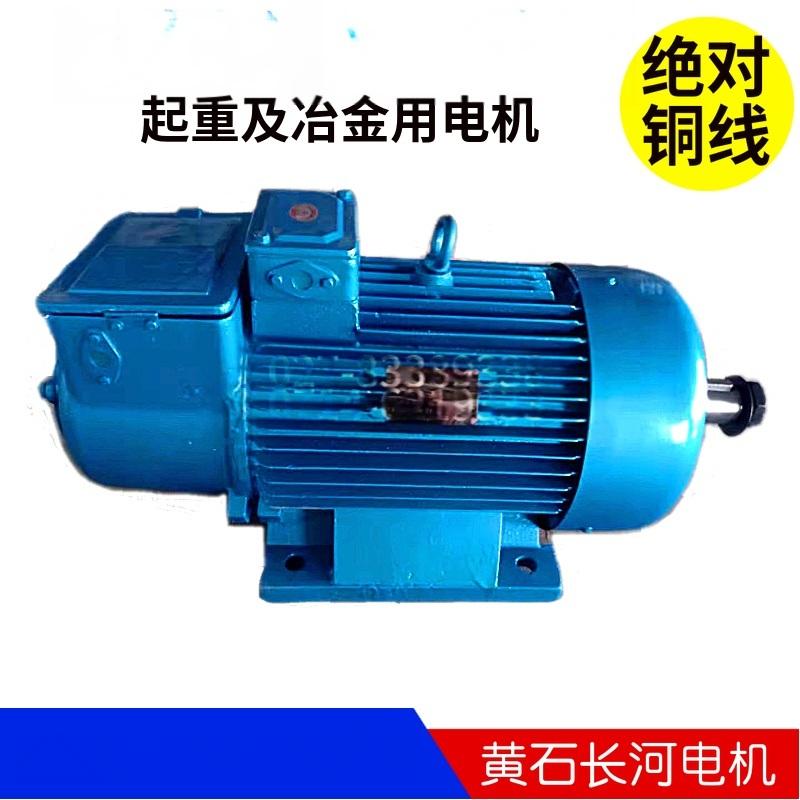 起重及冶金用电机YJZR2 22-6/7.5kw