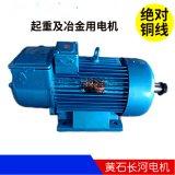 起重及冶金用電機YJZR2 22-6/7.5kw