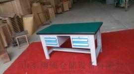 带挂板式维修工作台防静电工作台 钳工桌 实验台 重型工作桌 可定做