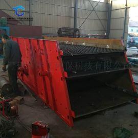 矿山选矿振动筛 大型振动筛分设备生产厂家