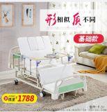 养老院家用电动多功能瘫痪病人护理床病床