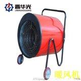 雲南昆明市燃油熱風炮50KW燃油暖風機廠家出售