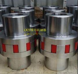 星形弹性联轴器(XL)