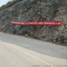 高速路边坡防护网-高速边坡防护网-高速公路防护网