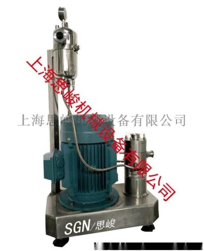 成膜易擦中性墨水色漿高速分散機