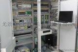 冶金行業控制櫃 控制櫃生產廠家蘇州尤勁恩