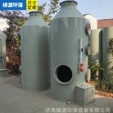 厂家定做喷淋塔 pp喷淋塔 废气处理设备