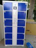 人臉識別寄存櫃 存包櫃——重慶忠越辦公家具有限公司