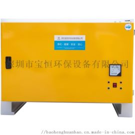 静电式油烟净化器BH-120(单层)