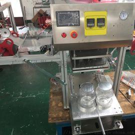 厂家定做 铝箔封口膜 塑料瓶盖膜 PET罐热封封膜