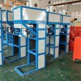 自動縫包機 發酵有機肥自動包裝機