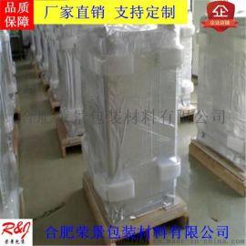 立体铝塑铝箔袋 木箱设备包装真空袋