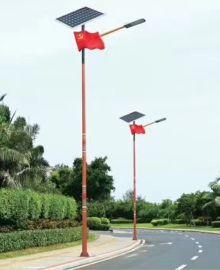 《新炎光》四川飛利浦太陽能路燈廠—景觀燈定制