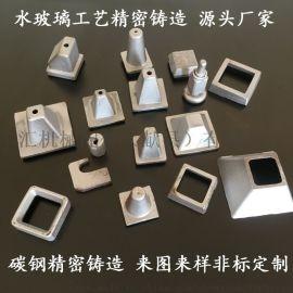 矿山精密铸造件 精铸钢制锚头 膨胀壳铸件