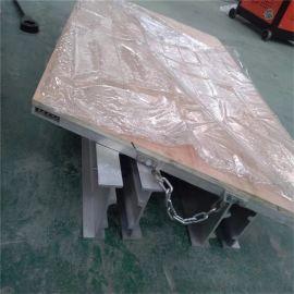 皮带硫化机 全铝硫化机 橡胶硫化机