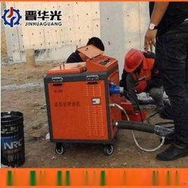 安徽马鞍山制造商喷涂机路面防水管廊用非固化喷涂机