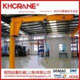 上海移動懸臂吊工字鋼旋臂吊電動懸臂吊歐式懸臂吊
