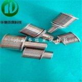 不鏽鋼V型濾頭堅固耐用使用壽命長