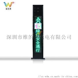 深圳人脸识别显示屏 一体式智能交通信号灯