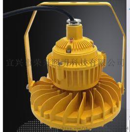 SW7151LED防爆灯化工厂LED防爆泛光灯