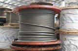 35W*K7旋挖钻机专用 扁丝压实股防旋转钢丝绳