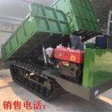 多功能小型座驾履带运输车 现货直销2吨履带爬山虎