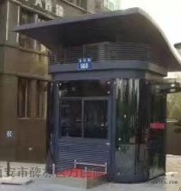 西安哪里有卖岗亭的