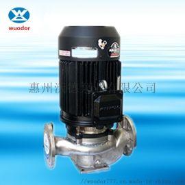 源立GDF二代不锈钢泵耐腐蚀化工泵废水提升输送泵