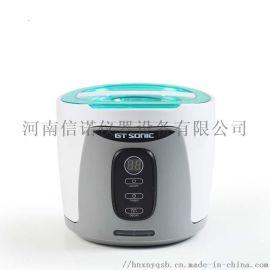 迷你超声波清洗器,GT-U4家用小型超声波清洗机