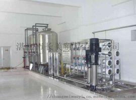 珠海中山湛江东莞日用化妆品反渗透纯水设备厂家