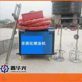 浙江绍兴市制造商沥青喷涂机路面防水非固化的加热拖桶器